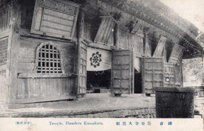 明治時代の観音堂