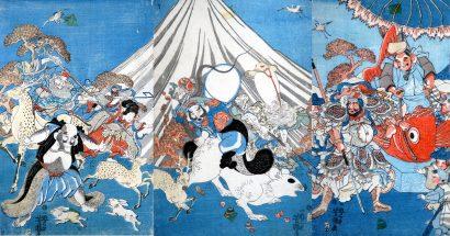 福神遊び宝の牧狩(ふくじんあそびたからのまきがり) 江戸時代後期