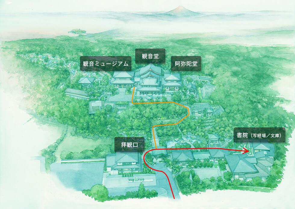 長谷寺文庫への行き方