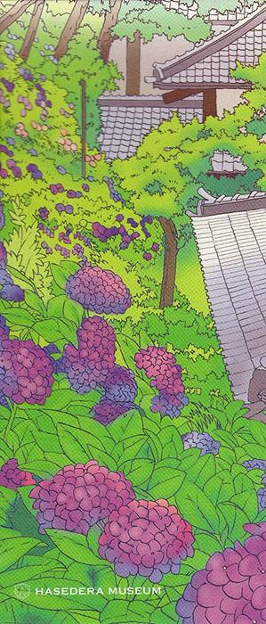 一筆箋 紫陽花