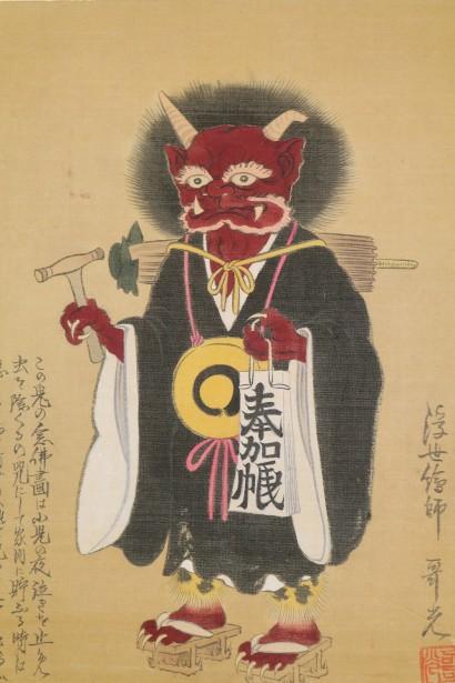 作品番号5 鬼の念仏